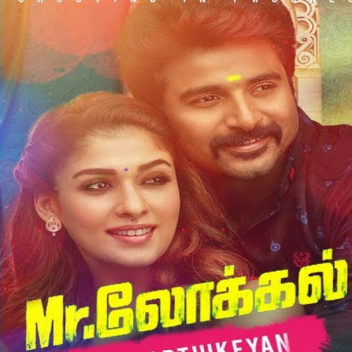 mr local songs download