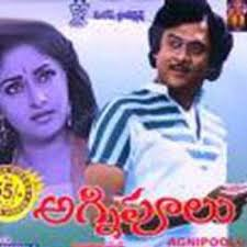 Agni Poolu Songs