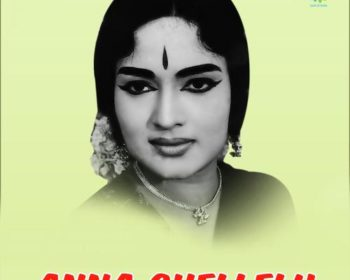 Anna Chellelu Songs