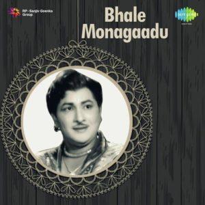 Bhale Monagaadu Songs
