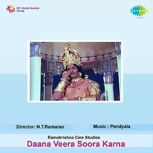 D.V.S. Karna Songs