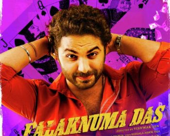 Falaknuma Das Songs