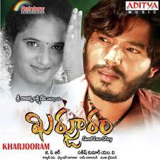 Kharjooram Songs