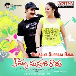 Kousalya Supraja Rama Songs