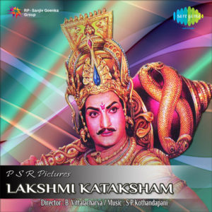 Lakshmi Kataksham Songs