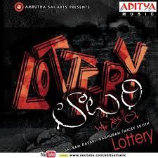 Lottery Songs