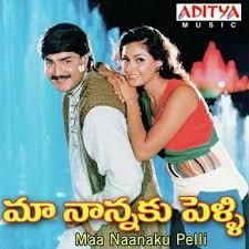 Maa Nannaki Pelli Songs