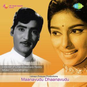 Maanavudu Dhaanavudu Songs