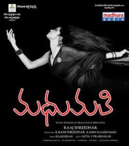 Madhumati Songs