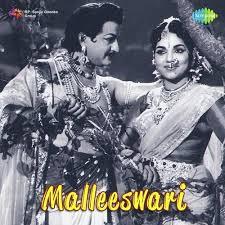 Malleeswari Songs