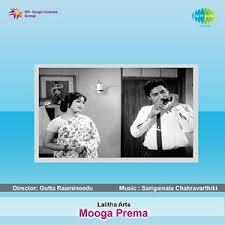Mooga Prema Songs