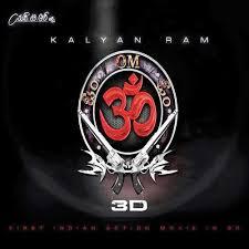 Om 3D Songs