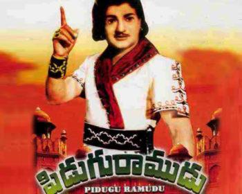 Pidugu Ramudu Songs