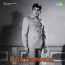 Pilla Jamindaar Songs