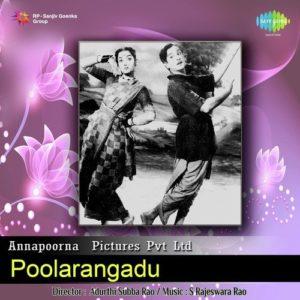 Poola Rangadu Songs