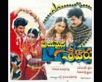 Priyamaina Sreevaru Songs