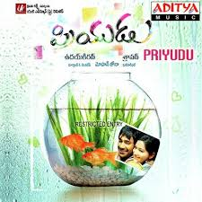 Priyudu Songs