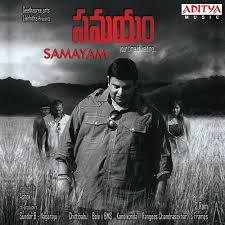 Samayam Songs