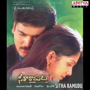Seetharamudu Songs