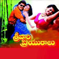 Srivaari Priyuraalu Songs