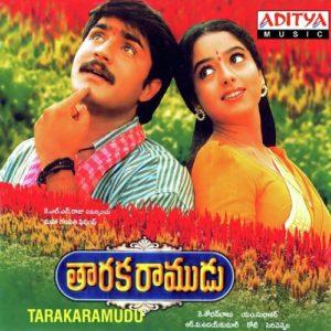Taraka Ramudu Songs