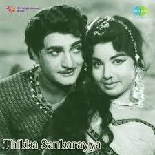 Thikka Sankaraiah Songs