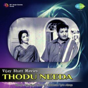 Thodu Needa Songs