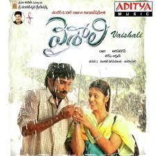 Vaishali Songs