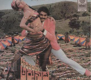 Bharatamlo Arjunudu Songs