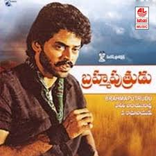 Brahma Putrudu Songs