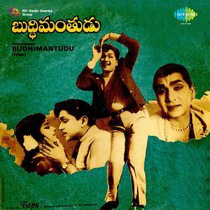 Buddhimanthudu Songs