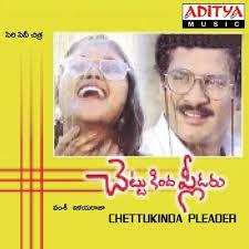 Chettukinda Pleader Songs