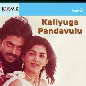 Kaliyuga Pandavulu Songs
