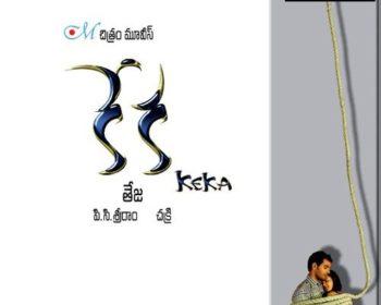 Keka Songs