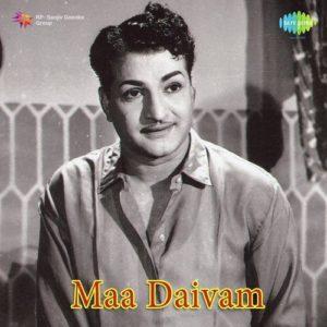 Maa Daivam Songs