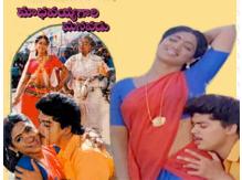 Madhavaiah Gaari Manavadu Songs
