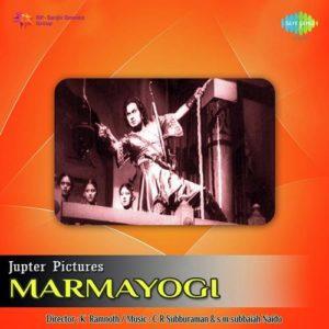 Marmayogi Songs