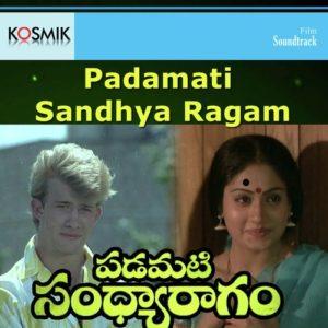 Padamati Sandhya Ragam Songs
