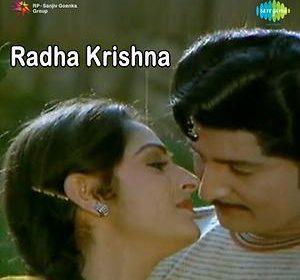 Radha Krishna Songs