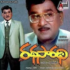 Radha Saradhi Songs