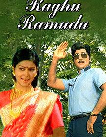 Raghu Raamudu Songs