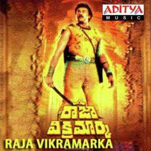 Raja Vikramarka Songs
