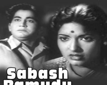 Sabash Ramudu Songs
