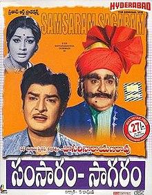 Samsaram Sagaram Songs
