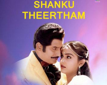Sankhu Teerdham Songs