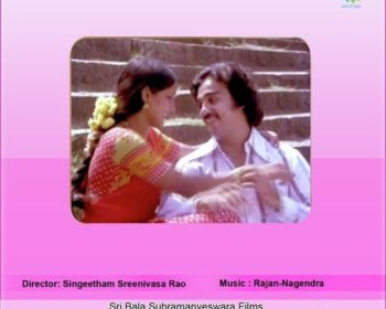 Sommokadidhi Sokokadidhi Songs