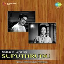 Suputhrudu Songs