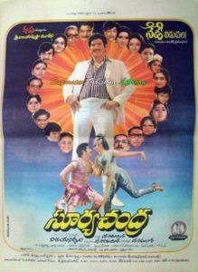 Suryachandra Songs