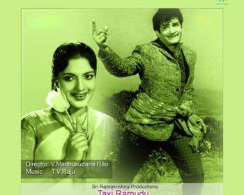 Taxi Ramudu Songs