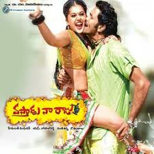 Vastadu Naa Raju Songs